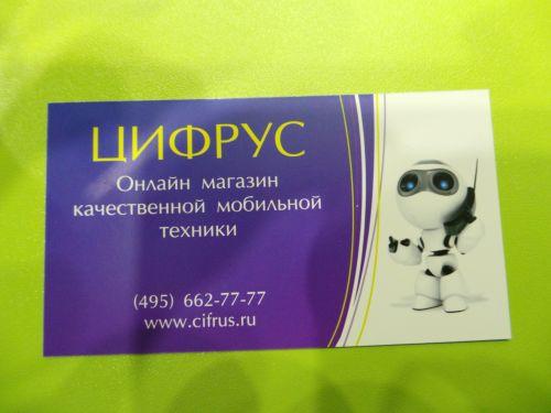 20120101_091958