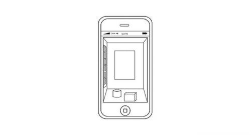 wpid-apple-3d-ui-iphone-patent-012