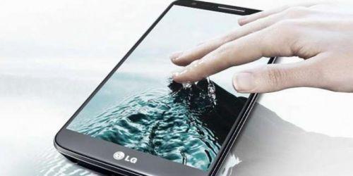 LG-G3-Akan-Gunakan-Sensor-Sidik-Jari