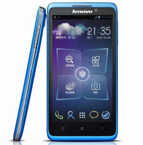 Lenovo-LePhone-S890-Android-smartphone