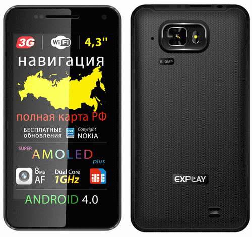 Explay-Infinity-II-smartphone