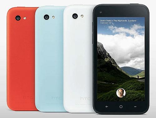 HTC-First-2