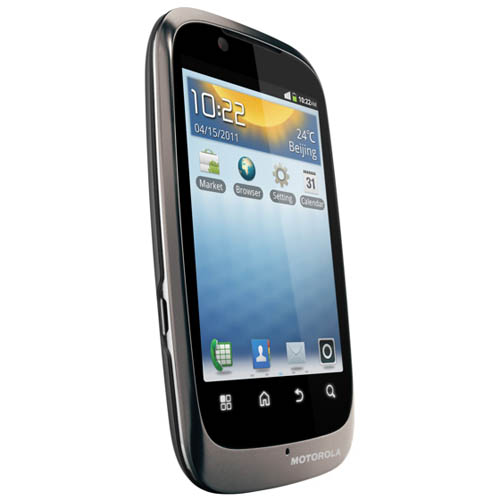 Motorola-XT531-Fire-Spice-XT-Android-Gingerbread