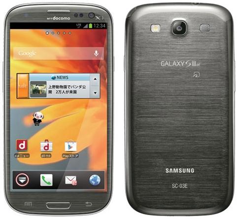 Samsung-Galaxy-S-III-Alpha-Jelly-Bean-NTT-Docomo-Japan-1