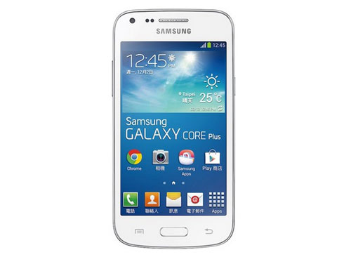 Samsung_Galaxy_Core_Plus