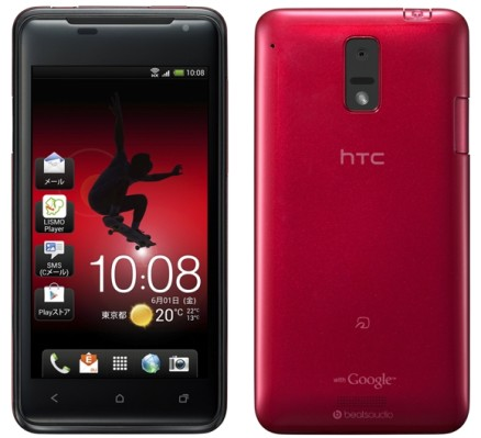 HTC-One-S-One-J-Japan-KDDI