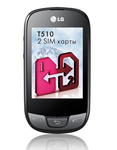 52216838_LG-T510