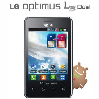 LG-Optimus-L3-E405-Dual-SIM
