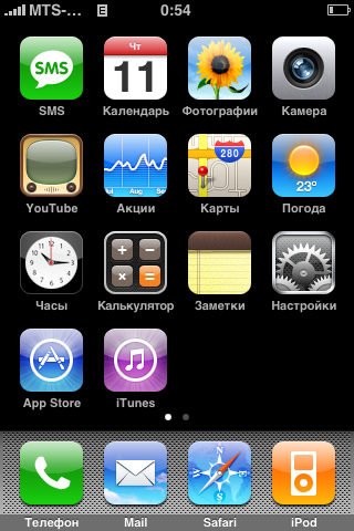lg km900 arena apps