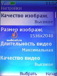 Nokia 7390