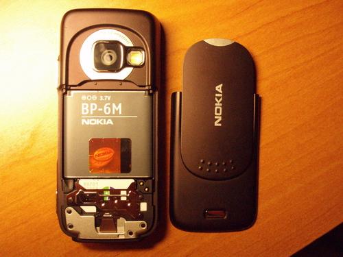Nokia n73 как взломать - Ответы на вопросы в интернете.