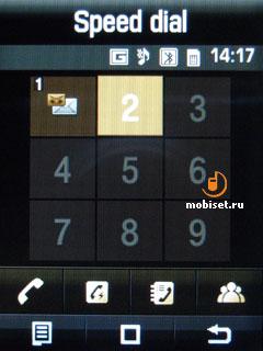 Samsung Armani (SGH-P520)