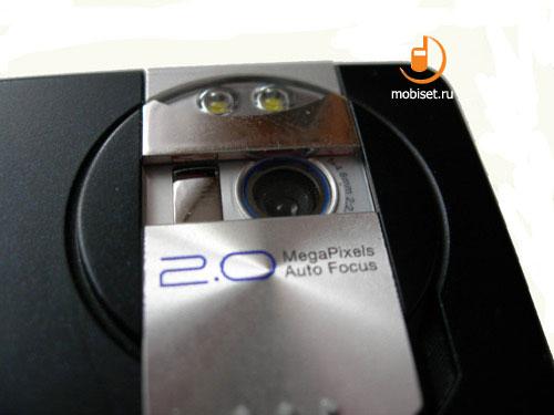 Sony Ericsson K550i