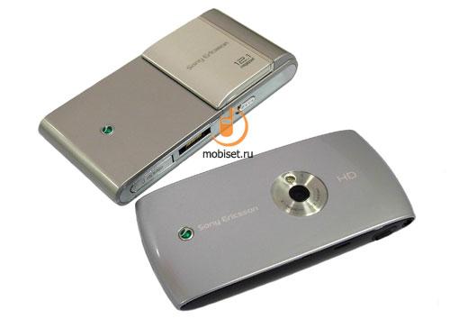 Sony Ericsson Vivaz U5