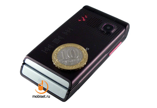 Sony Ericsson W380i