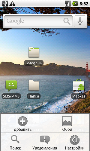 Android OS 2.1