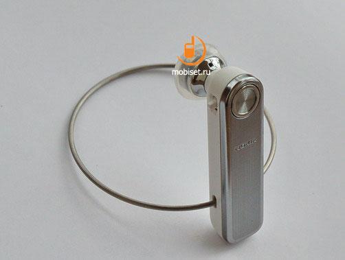 Nokia BH-701