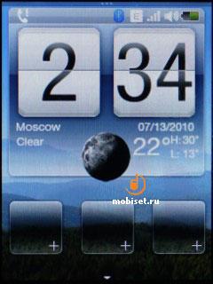HTC Smart