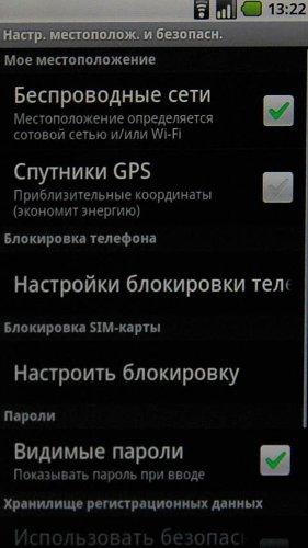 Motorola MILESTONE