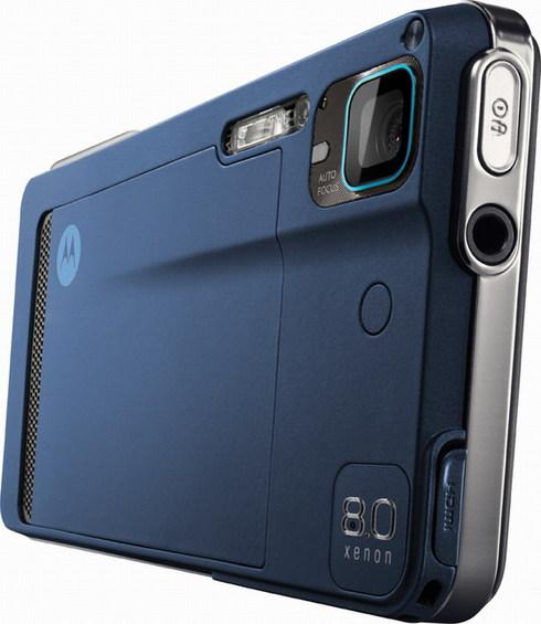 Обзор Motorola Milestone XT720: лучший Android-камерофон