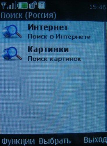 Nokia 3600 Slide – строгий функционал!