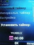 ����� Nokia 5130 XpressMusic – ������ � �����