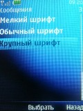 Обзор Nokia 5130 XpressMusic – музыка в цвете