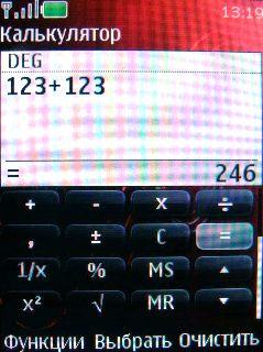 DSC04022