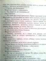 Обзор мобильного телефона Nokia 5220 XpressMusic – «косой музофон»