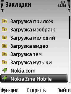 Nokia 6220 Classic – не только бюджетный смартфон