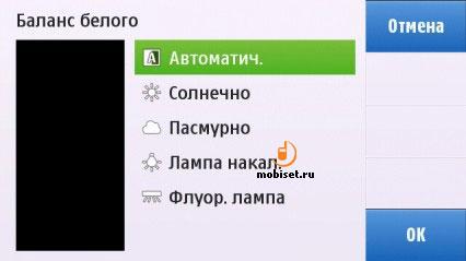 Nokia �5-03