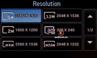 Samsung B7722