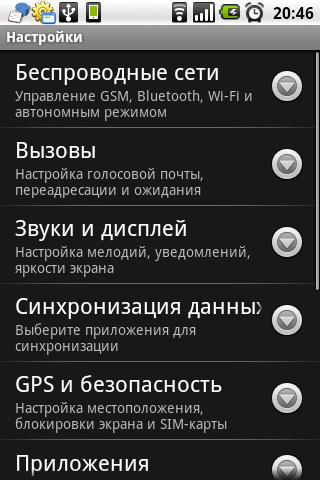 Samsung Spica скриношты