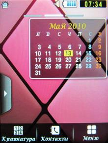 Рабочий стол Samsung S7070 с   виджетами календаря.