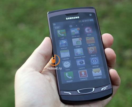 Samsung S8530 Wave II