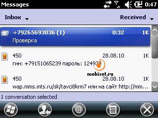 Sony Ericsson Aspen