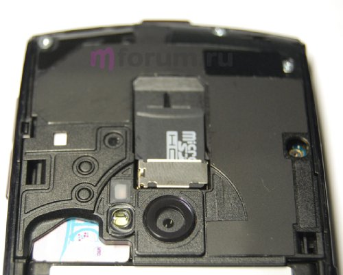 Sony Ericsson Vivaz