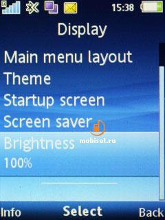 Sony Ericsson W20i Zylo