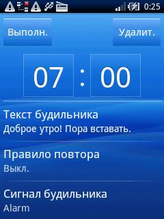 "Обзор X10 mini для Mforum.ru ""Мал, да удал"""