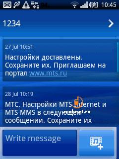 Sony Ericsson X10 mini pro