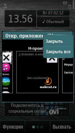 Nokia 500