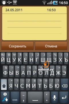 Samsung Galaxy Gio S5660