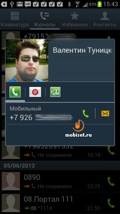 Samsung I9300 Galaxy S III