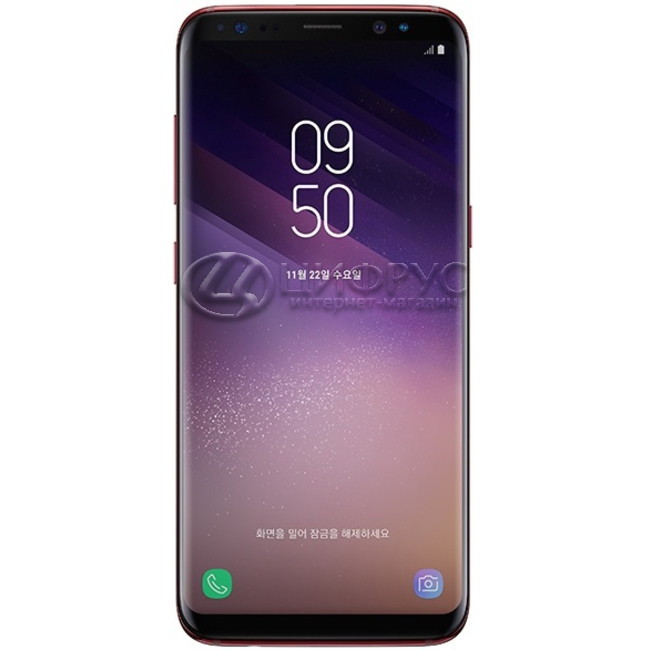 1b6855d441484 Купить Samsung Galaxy S8 Plus SM-G9550 128Gb Dual LTE Red в Москве ...