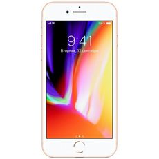 Apple iPhone 8 64Gb LTE Gold - Цифрус
