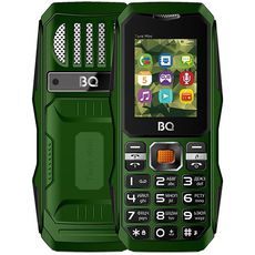 BQ 1842 Tank mini Dark Green