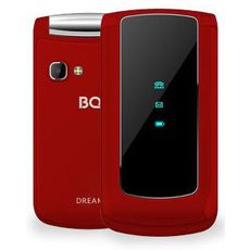 BQ 2405 Dream Red