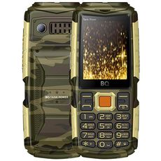 BQ 2430 Tank Power Camouflage Gold
