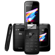 BQ 2814 Shell Duo Black (РСТ)