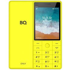 BQ 2815 Only Yellow